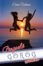 Elena Valmas - Perzselő görög románc (ebook)